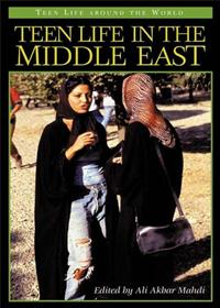 Teen Life in the Middle East cover image