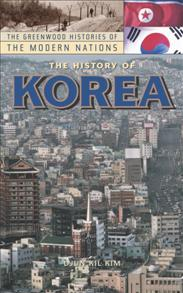 The History of Korea cover image