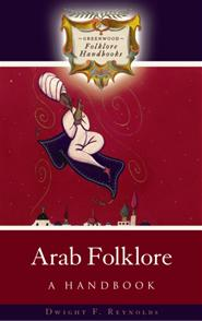 Arab Folklore cover image