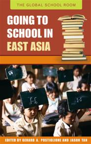 Going to School in East Asia cover image