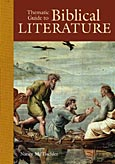Thematic Guide to Biblical Literature cover image