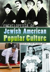 Encyclopedia of Jewish American Popular Culture cover image