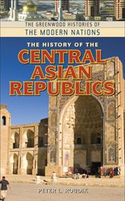 The History of the Central Asian Republics cover image