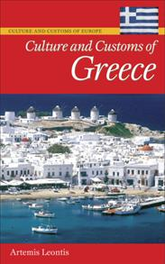 Culture and Customs of Greece cover image