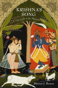 Krishna's Song cover image