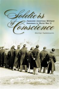 Soldiers of Conscience cover image