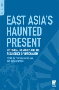 East Asia's Haunted Present cover image