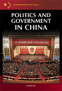 Politics and Government in China cover image