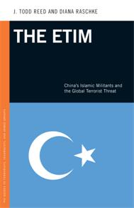 The ETIM cover image