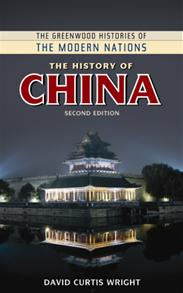 The History of China, 2nd Edition cover image