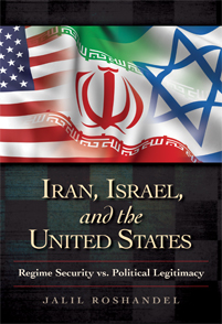 Iran, Israel, and the United States cover image