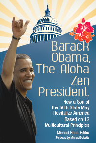 Barack Obama, The Aloha Zen President cover image