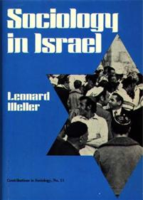 Sociology in Israel. cover image