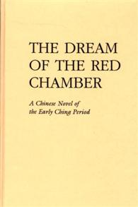 The Dream of the Red Chamber cover image