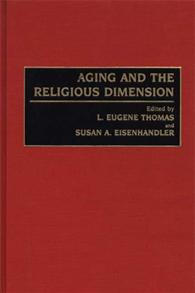 Aging and the Religious Dimension cover image