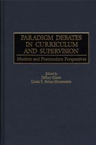 Paradigm Debates in Curriculum and Supervision cover image