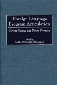 Foreign Language Program Articulation cover image