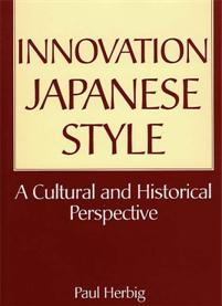 Innovation Japanese Style cover image