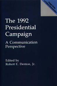 The 1992 Presidential Campaign cover image