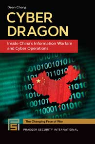 Cyber Dragon cover image