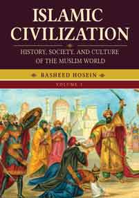 Cover image for Islamic Civilization