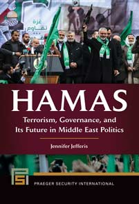 Cover image for Hamas