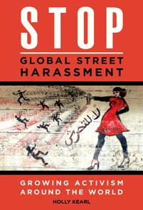Stop Global Street Harassment cover image