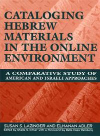 Cataloging Hebrew Materials in the Online Environment cover image