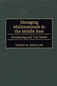 Managing Multinationals in the Middle East cover image