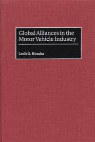 Global Alliances in the Motor Vehicle Industry cover image