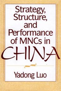 Strategy, Structure, and Performance of MNCs in China cover image