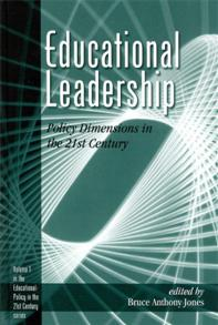 Educational Leadership cover image