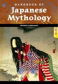 Cover image for Handbook of Japanese Mythology