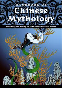 Handbook of Chinese Mythology cover image
