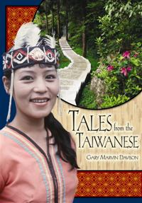 Tales from the Taiwanese cover image