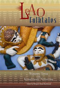 Lao Folktales cover image