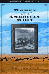 Women in the American West cover image