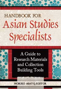 Handbook for Asian Studies Specialists cover image