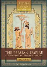 The Persian Empire cover image