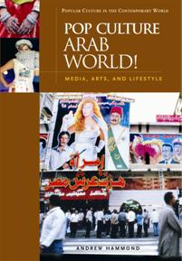 Pop Culture Arab World! cover image