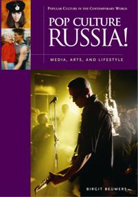 Cover image for Pop Culture Russia!
