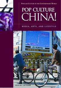 Pop Culture China! cover image