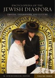 Encyclopedia of the Jewish Diaspora cover image